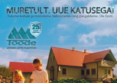 toode5